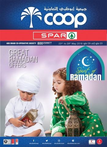 Abu Dhabi COOP Abu Dhabi COOP Ramadan Great Offers