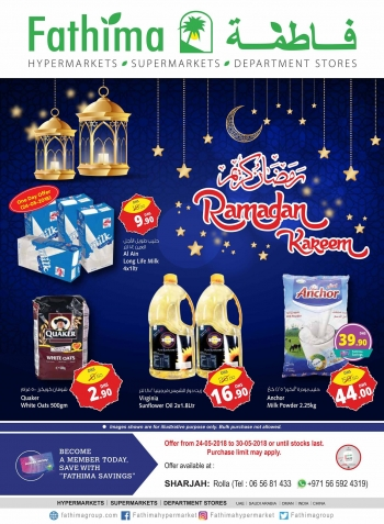 Fathima Ramadan Kareem Offers at Fathima Hypermarket Sharjah