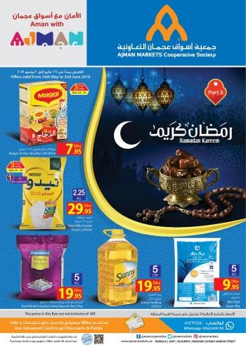 Ajman Markets Co-op Society Ajman Markets Co-op Society Ramadan Kareem Deals