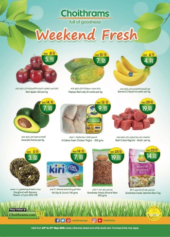 Choithrams Choithrams Weekend Fresh Offers