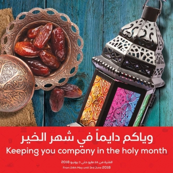 Sharjah CO-OP Society Sharjah CO-OP Society Ramadan Kareem Offers