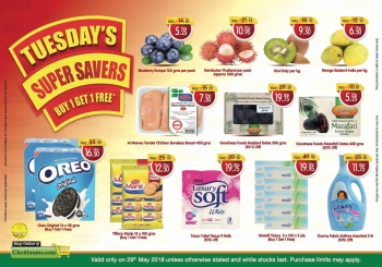 Choithrams Choithrams Tuesday Super Savers Deals