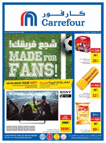 Carrefour Carrefour Hypermarket Great Offers