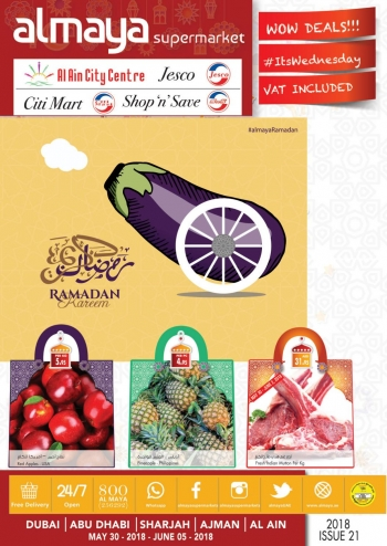 Al Maya Al Maya Supermarket Ramadan Best Offers