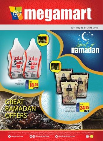 Megamart Megamart Ramadan Best Offers