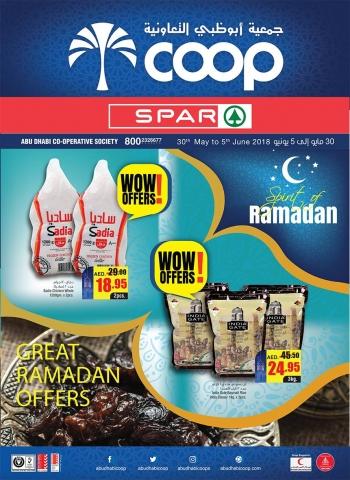 Abu Dhabi COOP Abu Dhabi COOP Ramadan Best Offers