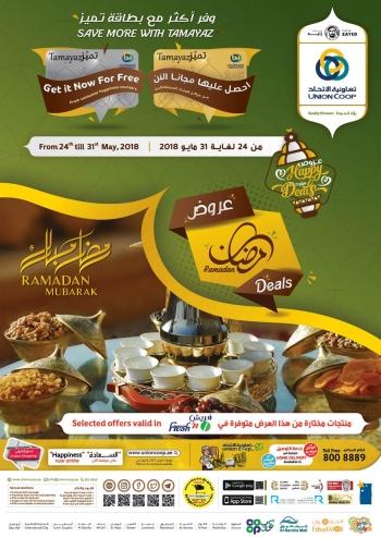Union Cooperative Society Union Coop Ramadan Mubarak Offers