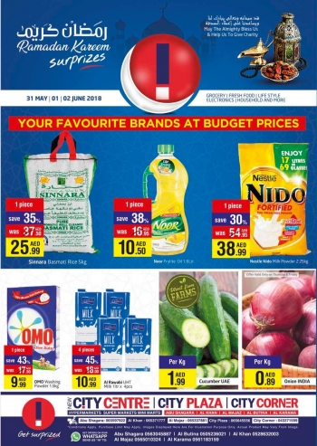 City Centre Supermarket City Centre Supermarket Ramadan Surprises Deals