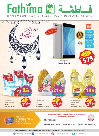 Fathima Fathima Hypermarket Sharjah Ramadan Special Offers