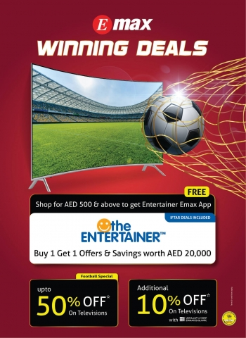 Emax Emax Winning Deals