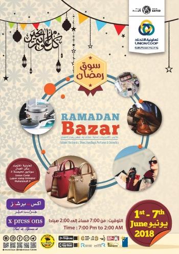 Union Cooperative Society Union Coop Ramadan Bazar