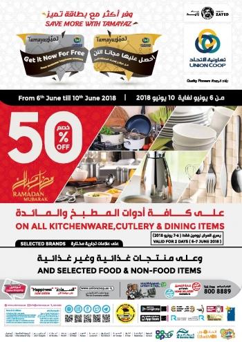 Union Cooperative Society Union Coop Ramadan Mubarak Deals
