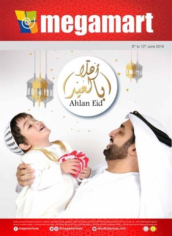 Megamart Megamart Ahlan Eid Offers