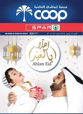 Abu Dhabi COOP Abu Dhabi COOP Ahlan Eid Offers