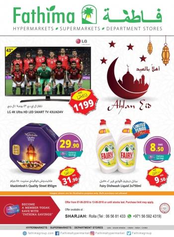 Fathima Fathima Hypermarket Sharjah Ahlan Eid Offers