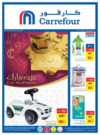 Carrefour Carrefour Eid Mubarak Offers