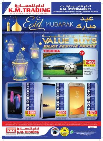 K M Trading KM Trading Eid Mubarak Offers Dubai