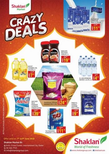 Shaklan Market Shaklan Market Crazy Deals