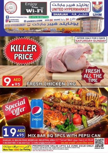 United Hypermarket United Hypermarket Great Weekend Offers