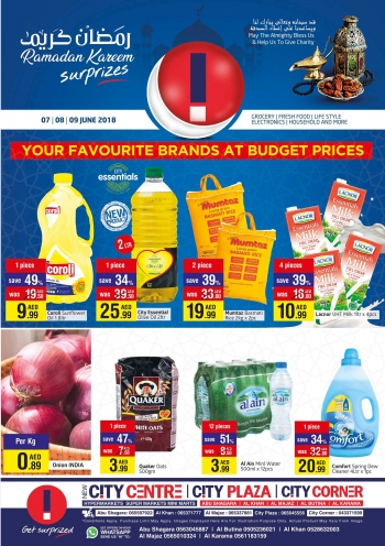 City Centre Supermarket City Centre Supermarket Great Ramadan Offers