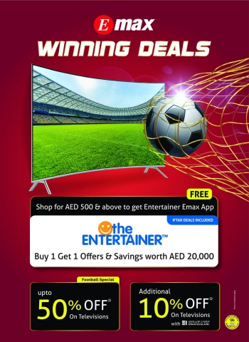 Emax Emax Great Winning Deals