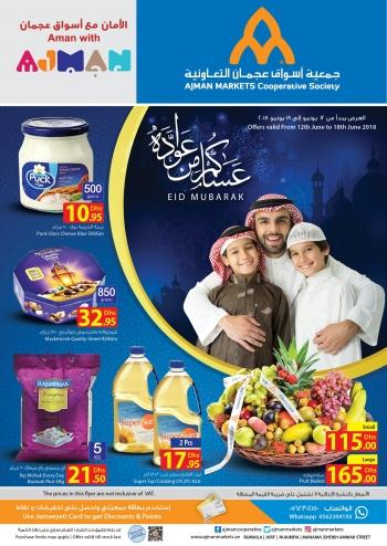 Ajman Markets Co-op Society Ajman Markets Co-op Society Eid Mubarak Offers