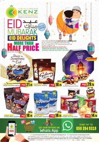 Kenz Kenz Hypermarket Eid Mubarak Offers