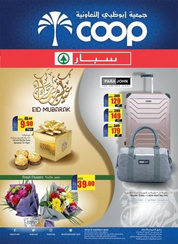 SPAR SPAR Eid Mubarak Offers