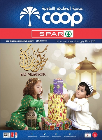 Abu Dhabi COOP Abu Dhabi COOP Eid Mubarak Offers