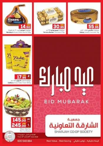 Sharjah CO-OP Society Sharjah CO-OP Society Eid Mubarak Offers