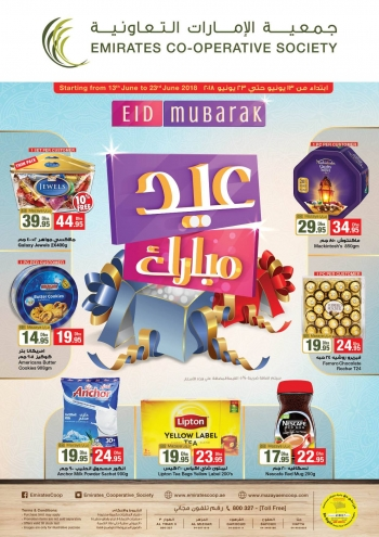 Emirates Co-operative Society Emirates Co-operative Society Eid Mubarak Offers