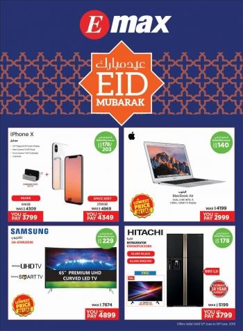 Emax Emax Eid Mubarak Offers