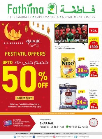 Fathima Fathima Hypermarket Sharjah Festival Offers