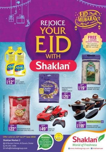 Shaklan Market Shaklan Market Eid Mubarak Offers