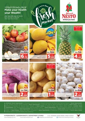 Nesto Hypermarket Fresh Market Deals