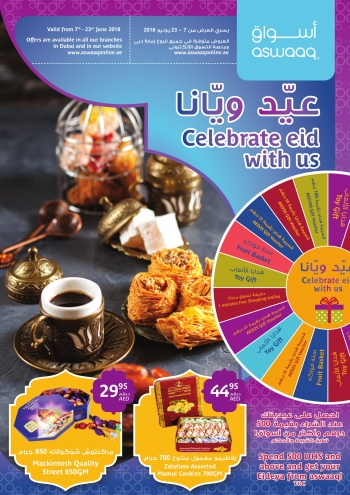 Aswaaq Aswaaq Eid Mubarak Offers