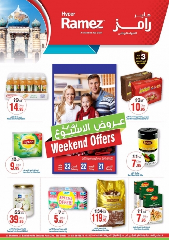 Ramez Hyper Ramez Great Weekend Offers