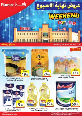 Ramez Great Weekend Offers at Hyper Ramez