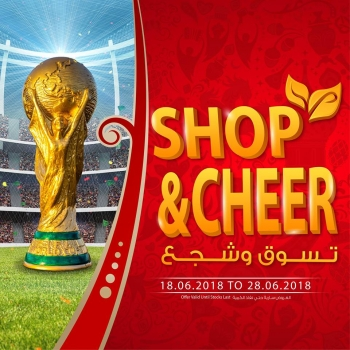 Souq Planet Souq Planet Shop & Cheer Offers