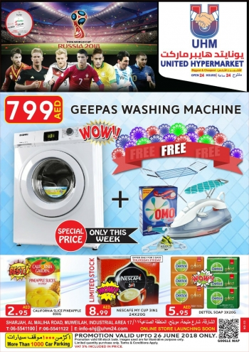 United Hypermarket United Hypermarket Amazing Weekend Offers