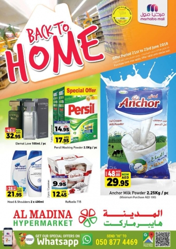 Al Madina Hypermarket Al Madina Hypermarket Back To Home Offers