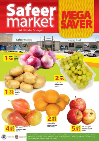 Safeer Market Safeer Market Super Saver Offers