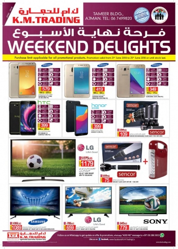 K M Trading KM Trading Ajman Weekend Delights