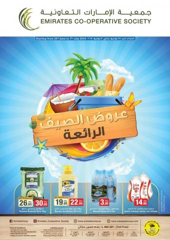 Emirates Co-operative Society Emirates Co-operative Society Summer Hot Deals