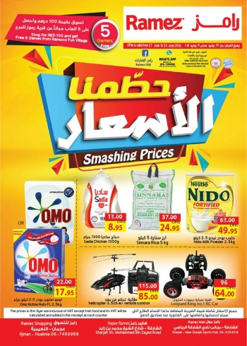 Ramez Ramez Smashing Prices Offers