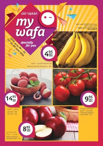 Aswaaq Aswaaq Special Offers