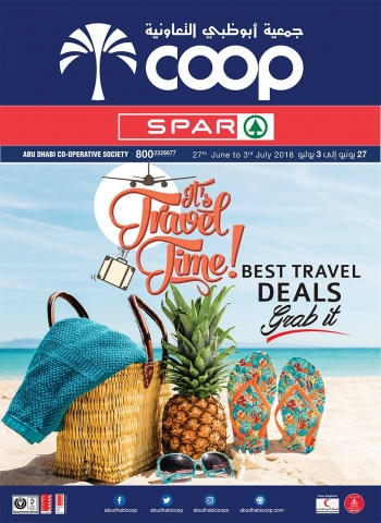 Abu Dhabi COOP Abu Dhabi COOP Best Travel Deals