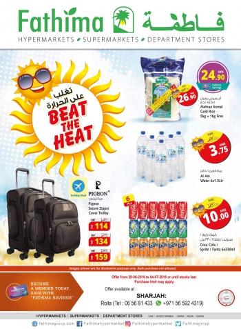 Fathima Fathima Hypermarket Beat The Heat Offers