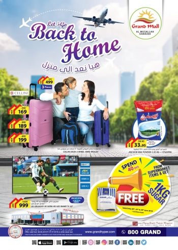 Grand Hypermarket Grand Mall Back To Home Offers