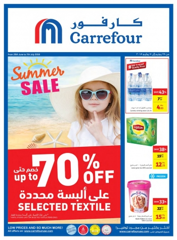 Carrefour Carrefour Hypermarket Summer Sale Offers